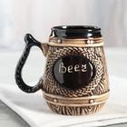 "Кружка для пива 0,35 л ""BEER"""