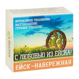 Оздоровительное натуральное мыло с Ейской грязью и семенами чиа 30 гр Ош