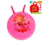 """Мяч прыгун с рожками массажный """"Пчелка Майя"""" d=45 см, 350 гр, цвета микс"""