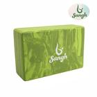 Блок для йоги 15х23х8 см, 180 гр, цвета микс