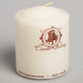 Свеча колонна, 6х8см, белая