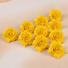 Цветок свадебный из фоамирана ручная работа маленькие D-3 см 10 шт, цвет желтый