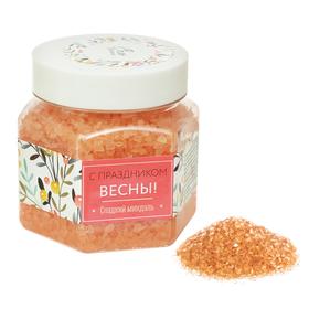 """Соль для ванн """"С праздником весны!"""" с ароматом сладкого миндаля"""