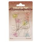 Набор булавочек декоративных с бабочками, 10 шт, пастельные