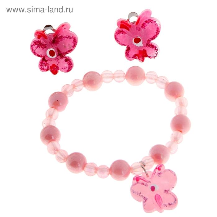 """Набор детский """"Выбражулька"""" 2 предмета: клипсы, браслет, бабочка сияющая, цвет розовый"""