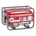 Генератор KRONWERK KB 3500, бензиновый, 3.5 кВт, 220 В/50 Гц, 15 л, ручной старт