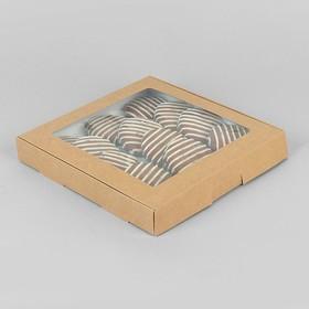 Коробка самосборная бесклеевая, крафт, 21 х 21 х 3 см Ош