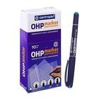 Маркер для OHP перманентный 0.6 мм Centropen 2636 зелёный