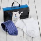 """Набор детский """"Для самого делового"""" галстук 28 см, носки 14 р-р, п/э, синий/белый"""