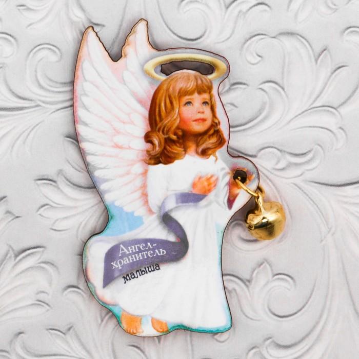ангелочки картинки талисманчики непонятные существа