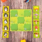 """Логическая игрушка крестики-нолики для детей """"Весёлый ёжик"""", 10 деталей"""
