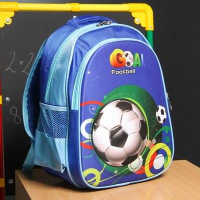 Рюкзак школ Спорт, 30*14*36, отд на молнии, н/карман, 2 бок сетки, усилен спинка, синий