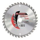 Пильный диск по дереву MATRIX Professional, 160 х 20 мм, 24 зуба, + кольцо, 16/20