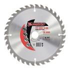 Пильный диск по дереву MATRIX Professional, 190 х 20 мм, 24 зуба + кольцо 16/20