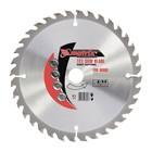 Пильный диск по дереву MATRIX Professional, 165 х 20 мм, 24 зуба + кольцо 16/20