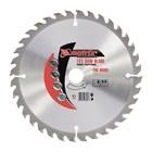 Пильный диск по дереву MATRIX Professional, 160 х 32 мм, 24 зуба