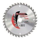Пильный диск по дереву MATRIX Professional, 160 х 20 мм, 36 зубьев + кольцо 16/20