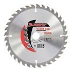 Пильный диск по дереву MATRIX Professional, 185 х 20 мм, 36 зубьев + кольцо 16/20