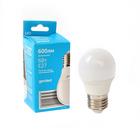 Лампа светодиодная Geniled, Е27, G45, 6 Вт, 4200 К, матовая