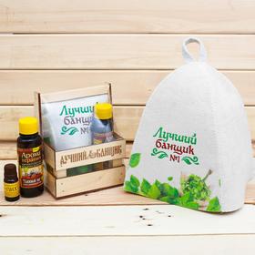 Банный набор в ящике 'Лучший банщик': шапка, аромамасло и ароматизатор Ош