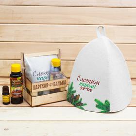 Банный набор в ящике 'Деревенская банька': шапка, аромамасло и ароматизатор Ош