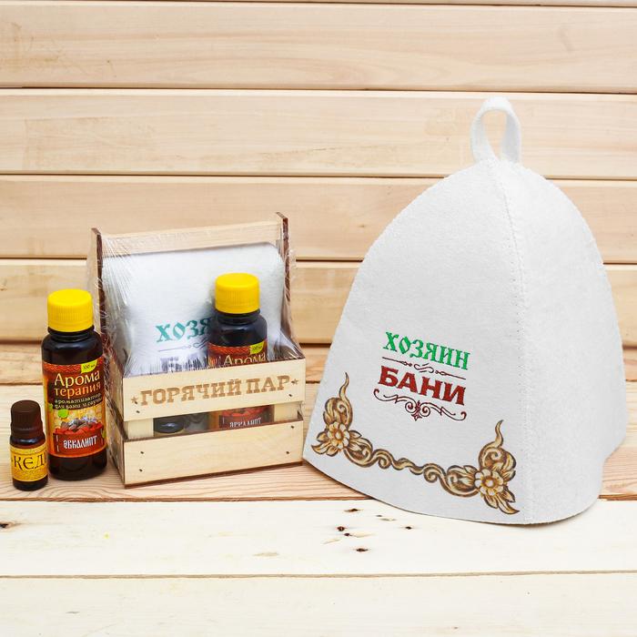 """Банный набор в ящике """"Горячий пар"""": шапка, аромамасло и ароматизатор"""