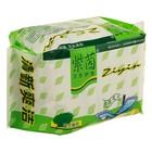 Прокладки ежедневные лечебные «Ziyin», 20 шт/уп