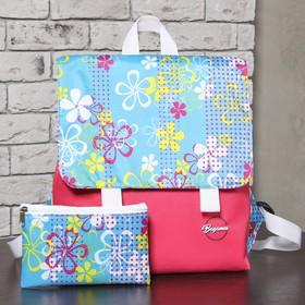 Рюкзак молодёжный на молнии Bagamas, с косметичкой, 1 отдел, цвет розовый/голубой