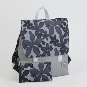 Рюкзак молодёжный на молнии Bagamas, с косметичкой, 1 отдел, цвет серый