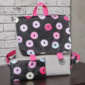 Рюкзак молодёжный на молнии Bagamas, с косметичкой, 1 отдел, цвет чёрный/серый