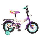 """Велосипед 12"""" Graffiti Classic RUS, цвет белый/темно-фиолетовый"""