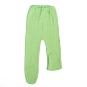 Ползунки детские, рост 74-80 см, цвет зелёный ш0002_М