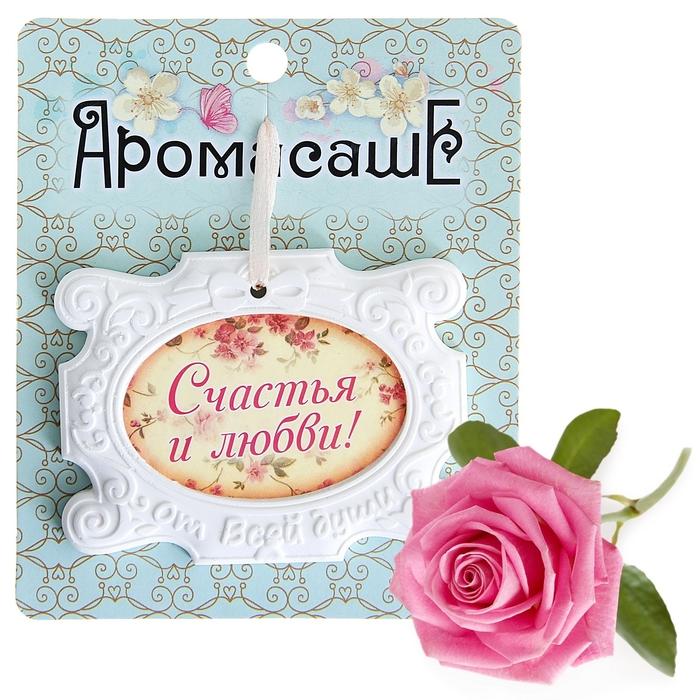 """Аромасаше гипс с цветной вклейкой """"Счастья и любви"""", аромат розы"""