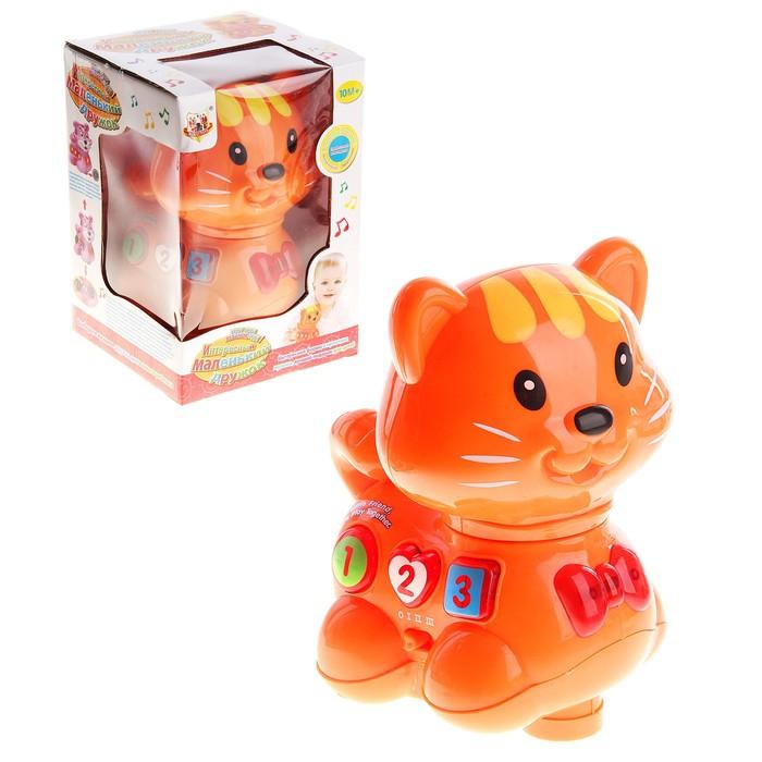 """Игрушка музыкальная, """"Котик"""", вращается на 360 градусов, виляет хвостиком и качает головой, световые и звуковые эффекты, работает от батареек"""