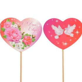 Топпер - открытка 'С Днём Свадьбы' розовый фон Ош