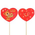 """Топпер - открытка """"От всего сердца"""" мишка"""