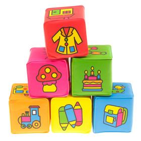 Развивающий набор для игры в ванной «Кубики. Учим предметы», 6 шт.