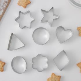 """Набор форм для вырезания печенья 14x14 см """"Круг,овал,звезда,квадрат,сердце"""", 8 шт"""