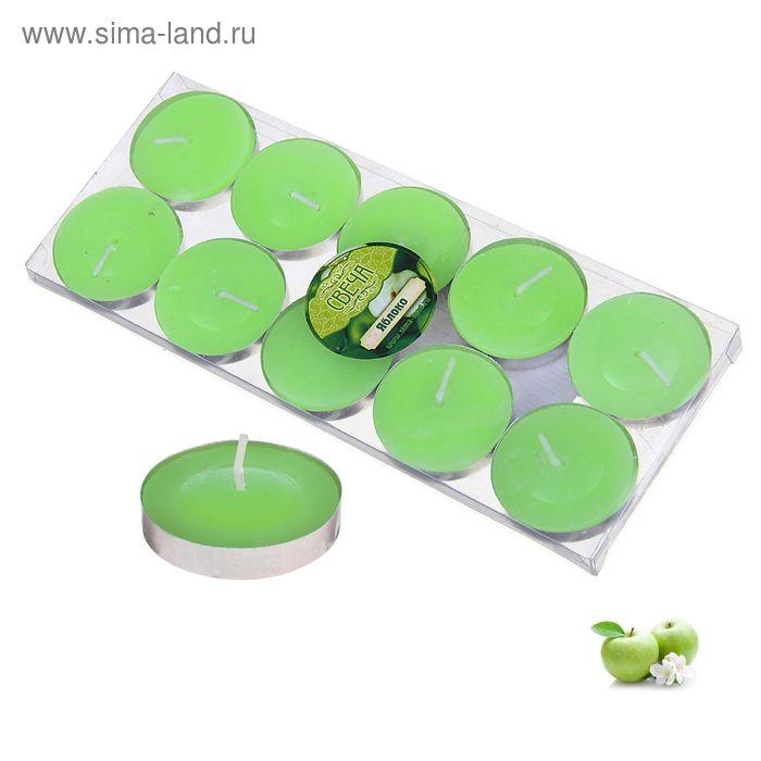 Свечи восковые в гильзе (набор 10 шт.), аромат яблоко