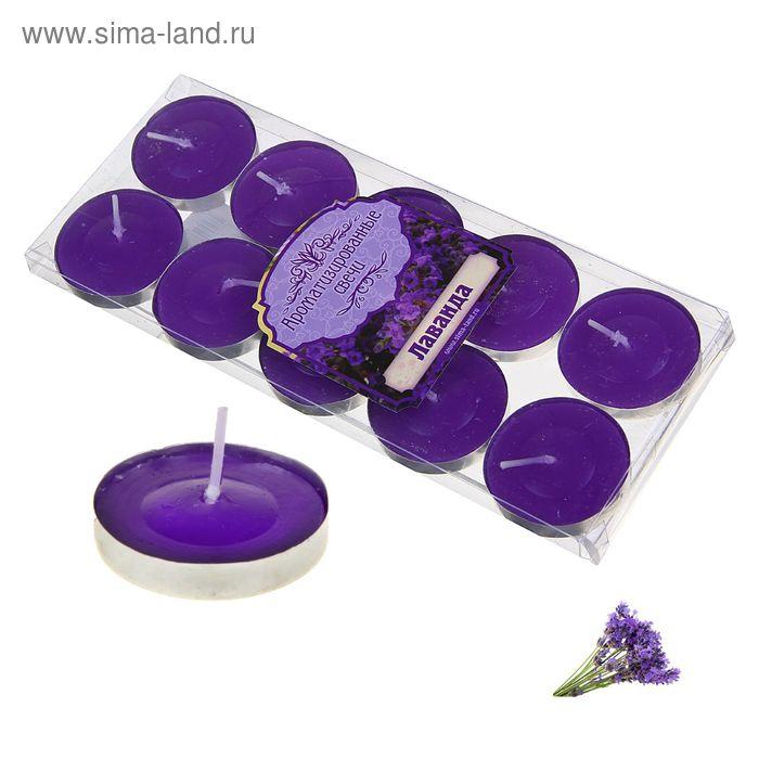 Свечи восковые в гильзе (набор 10 шт.), аромат лаванда