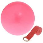 Набор для йоги (мяч+ремень), цвет розовый
