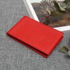 Визитница горизонтальная, 1 ряд, 18 карт, флоттер, цвет красный