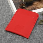 Футляр для карточек, наппа, цвет красный