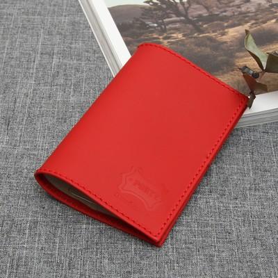 Обложка для пенсионного удостоверения, наппа, цвет красный