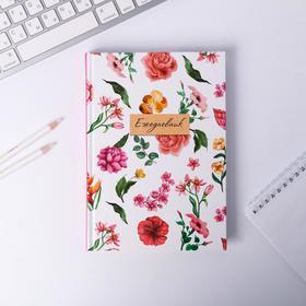 """Ежедневник """"Ежедневник"""", А5, твёрдая обложка, 160 листов"""
