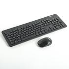 Комплект клавиатура+мышь, Smartbuy ONE 214350AG-K, черный