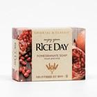 Мыло туалетное CJ Lion Rice Day, экстракт граната и пиона, 100гр
