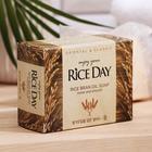 Мыло туалетное CJ Lion Rice Day, экстракт рисовых отрубей, 100гр