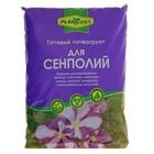 Почвогрунт PlanTerra для сенполии, 2,5 л