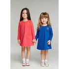 Платье для девочки, рост 98/104 см, цвет синий  408-001-11701